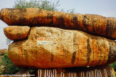 Panchamukhi Hanuman Temple, Bed, Pillow, Mantralayam, Andhra Pradesh, India