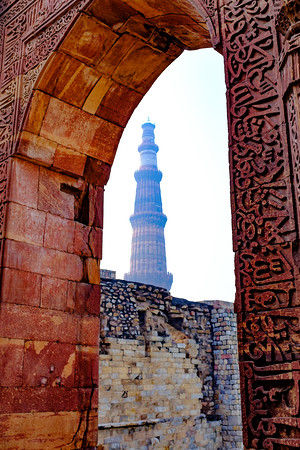 Framed naturally, Qutb Minar Complex, Delhi, India 2019