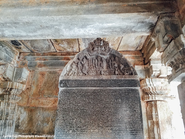 Kannada Inscription, 1270 AD, Chennakesava Temple, Somanathapura, Karnataka, India