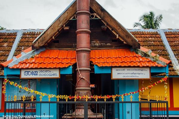 Chittilamcherry temple, Kerala
