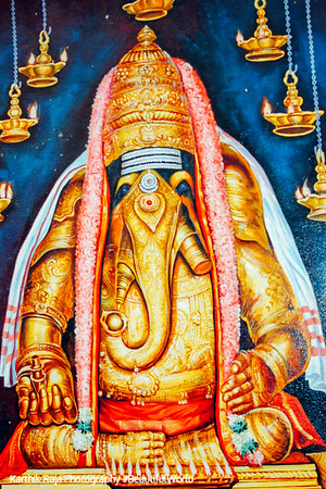 Pillayarpatti at the the Karpaka Vinayakar Temple, Karaikudi, Tamil Nadu, India