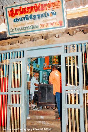Sri Mangalambika Hotel, Kumbakonam, Tamil Nadu, India