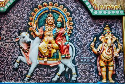 Lord Shiva with Parvati, Tiruchirapalli (Trichy)