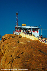 Ucchi Pillayar Kovil on top of Rock Fort, Tiruchirapalli (Trichy)