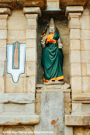 Sri Ranganathaswamy Temple, Srirangam, Tiruchirapalli (Trichy)