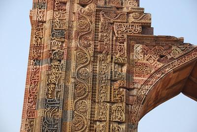 583 - Jama Masjid Minaret