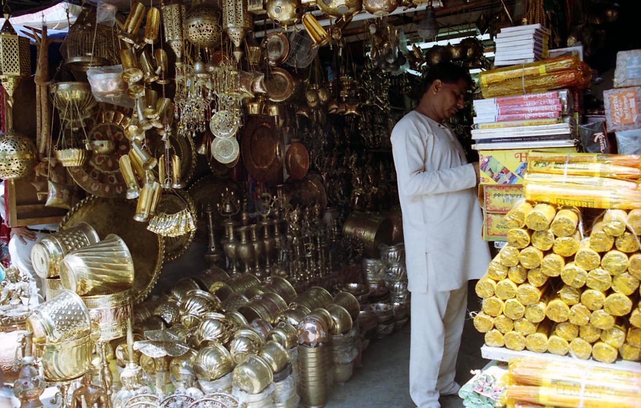 012 Delhi
