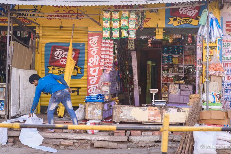 Convenience Shop