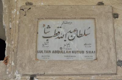 Qutub Shahi Tombs, Hyderabad, India