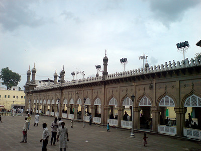 Mecca Masjid, Hyderabad