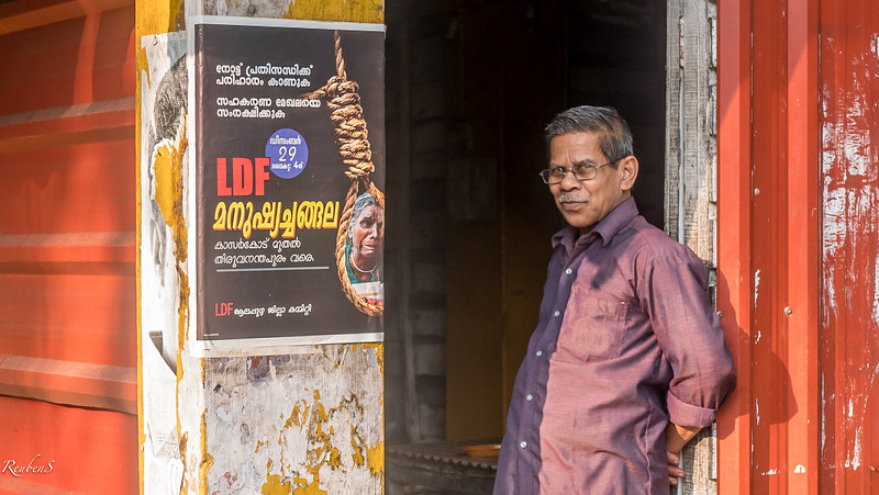 Toddy shop owner