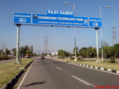 Beautiful Roads of Chandigarh