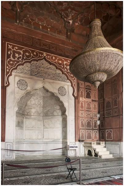 Mihrab. Mosque