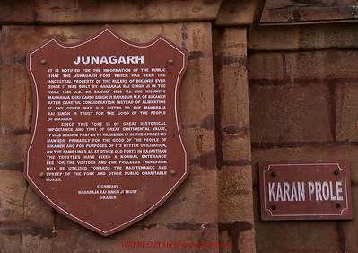 FORT JUNAGARH,BIKKANER