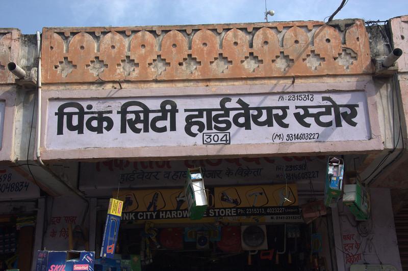 the Pink CityJaipur