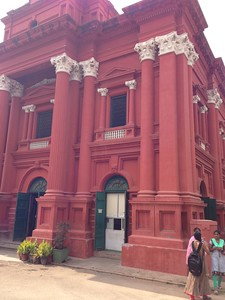 Government Museum & Venkatappa Art Gallery, Bangalore