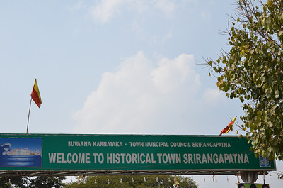 Historic Town of Srirangapatna & Water Gate - Tipu Sultan - The Tiger of Mysore