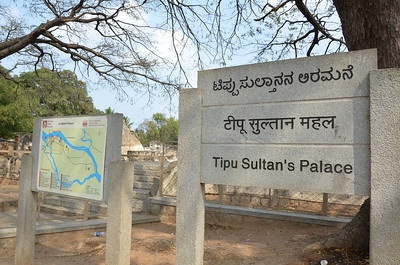 Lal Mahal Palace - Tipu Sultan's Palace - Tipu Sultan, the Tiger of Mysore