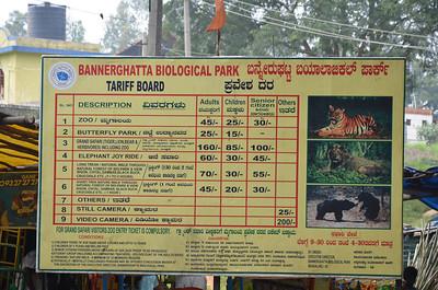Bannerghatta National Park - Bangalore, India
