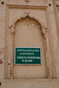 Warnings for visitors of the Bara Imambara