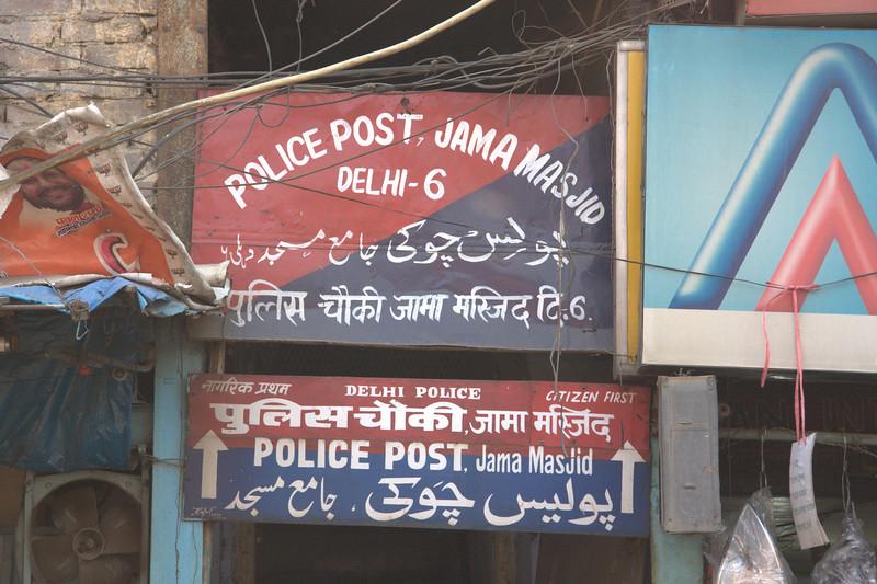 Jama Masjid area, New Delhi