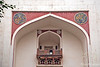 Humayun's Tomb Area with decoration and balcony
