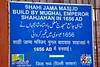 Sign at entrance to Jama Masjid Mosque