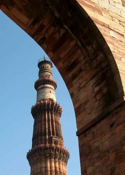 Qutub Minar Under Arch