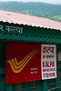 Kalpa's post office