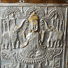 Detail of the impressive doors leading to the Bhimakali Temple