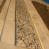 Calligraphy Work on the Main Facade of the Taj Mahal