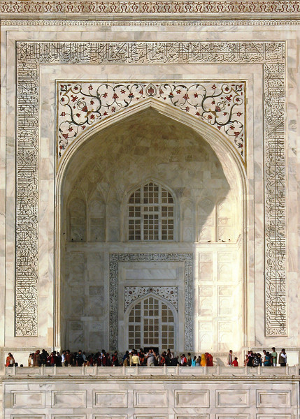 Main Facade of the Taj Mahal