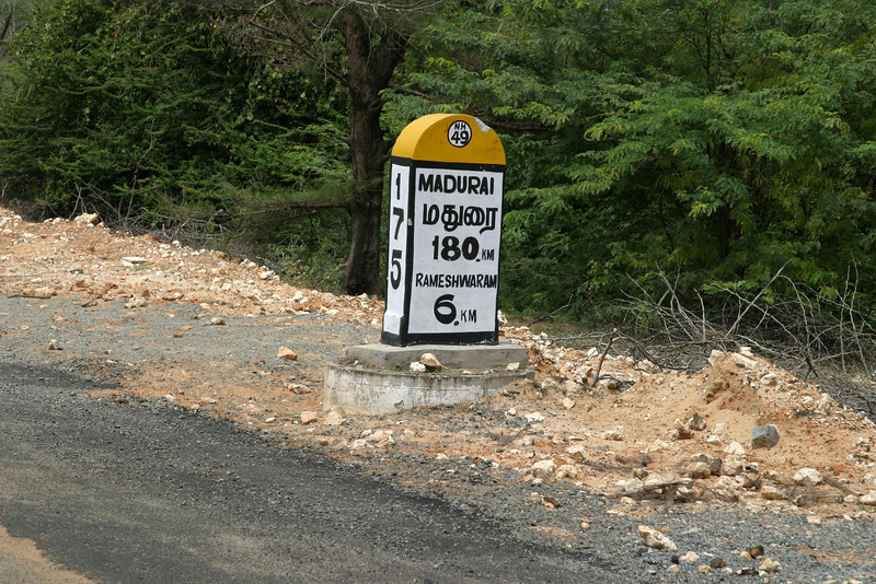 Roadside marker on road to Dhanushkodi from Rameshwaram.