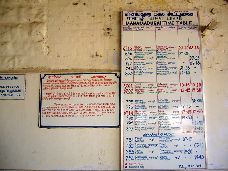 Madurai train station schedule Maudrai, Tamil Nadu, India Meenakshi Temple