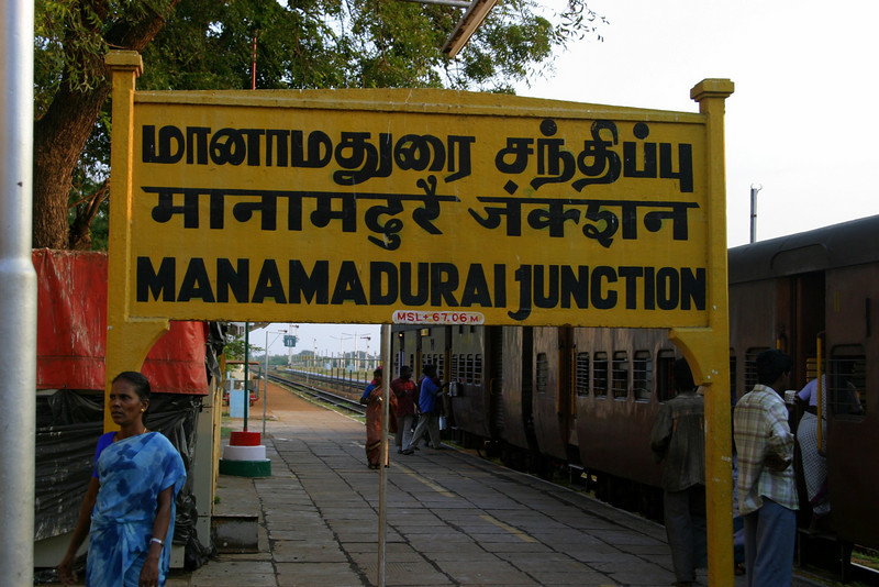 Rameswaram to Villupuram by Overnight Train,  then Taxi to Pondicherry