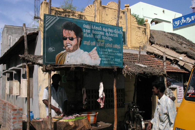 Manamadurai Junction, strong advertising. Train from Manamadurai Junction  to Rameswaram, Tamil Nadu, India