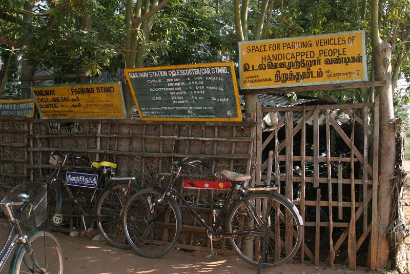 Parking and Bike Rental, Manamadurai Junction Train from Manamadurai Junction  to Rameswaram, Tamil Nadu, India