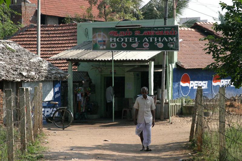 Train from Manamadurai Junction  to Rameswaram, Tamil Nadu, India