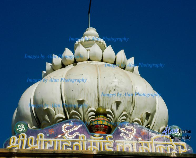 Temple, Udaipur