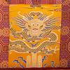 Tibetan Tapestry, Satya Monastery, Dehradun, India