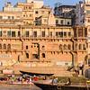 Digpatia Ghat