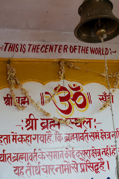 """Prayer at the """"center of the world"""""""