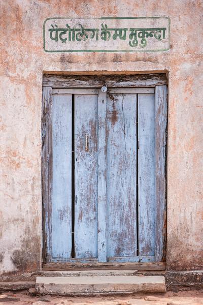 Colorful old door at hut in Bandhavgarh NP, India