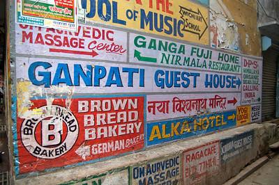 Onward to the Ganpati
