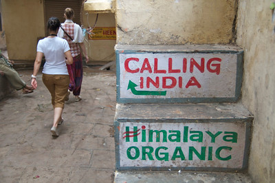 India was calling
