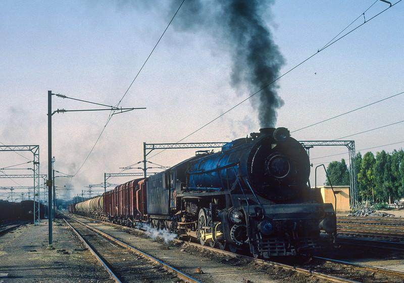 WG9825 Kota 7 March 1992