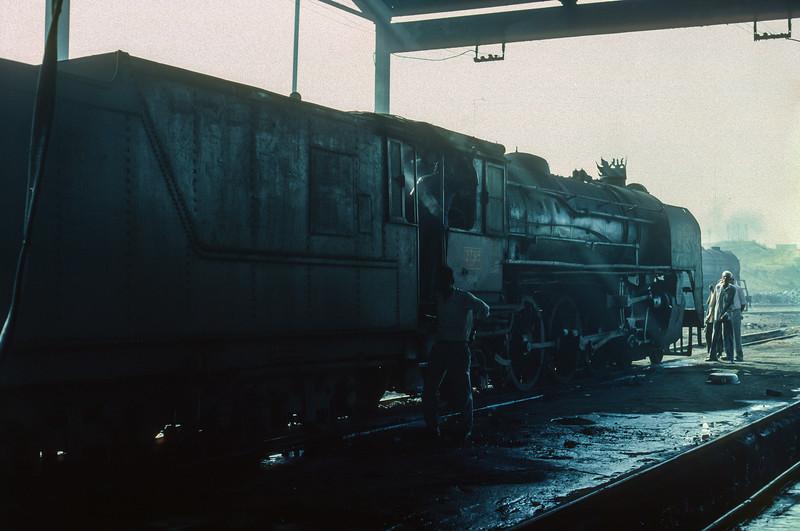 YP2795 Kathihar 27 February 1992