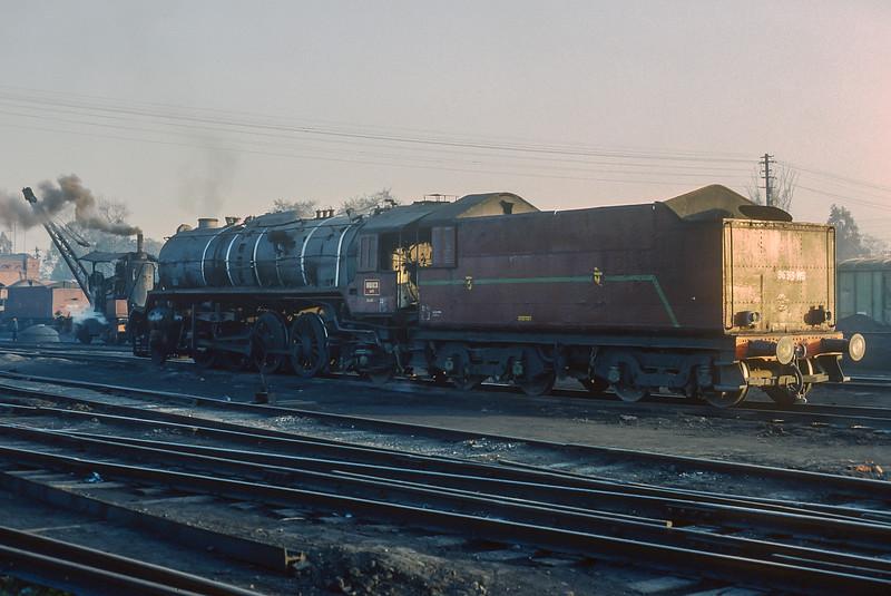 WG9693 Saharanpur 17 February 1992
