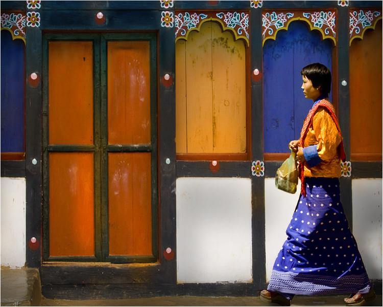 Buhtanese women