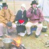 Thomas Becht, Patricia Dodge and John Dodge enjoy a light-hearted moment sitting by their campfire. <br><br>(P-R Photo/Andrew Wyatt)